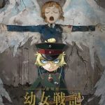 Youjo Senki: The Movie BD Subtitle Indonesia