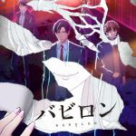 Babylon Episode 1-12 Subtitle Indonesia
