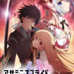 Assassins Pride Episode 01-12 BD Subtitle Indonesia