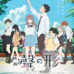 Koe no Katachi BD Subtitle Indonesia