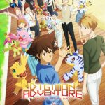 Digimon Adventure: Last Evolution Kizuna BD Subtitle Indonesia