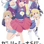 Gi(a)rlish Number BD Subtitle Indonesia