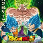 Dragon Ball Super the Movie : Broly BD Subtitle Indonesia