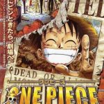 One Piece Movie 4 : Dead End no Bouken BD Subtitle Indonesia